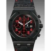 オーデマピゲ ブランド時計スーパーコピーロイヤルオークオフショアクロノ ラスベガス限定 26186SN.OO. D101CR.01