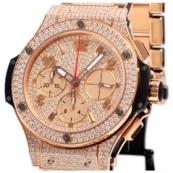 ウブロ時計スーパーコピー ビッグバン ゴールド ブレスレット フルパヴェ341.PX.9010.PX.3704