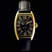 FRANCK MULLER フランクミュラー スーパーコピー時計 サンセット レディース ゴールドインデックス 1750S6SUN