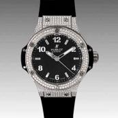 ウブロ ブランドコピー ビッグバン38 スティールパヴェ 361.SX.1270. RX.1704 レディース 腕時計