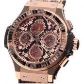 ウブロ コピー時計 ビッグバン ボアゴールドブラウン 341.PX.7918.PR.1979