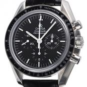 ブランド オメガ 腕時計スーパーコピー通販 スピードマスター プロフェッショナル 3873-5031