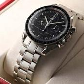 ブランド オメガ 腕時計スーパーコピー通販 スピードマスター プロフェッショナル ムーンフェイズ3576-50