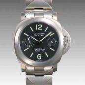 パネライ(PANERAI) ルミノールスーパー時計スーパーコピーマリーナ PAM00221
