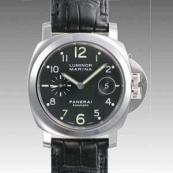 パネライ(PANERAI) ルミノールスーパー時計スーパーコピーマリーナ PAM00301
