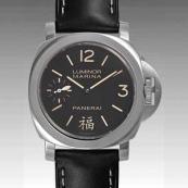 パネライ(PANERAI) コピー時計 ルミノール1950 8デイズクロノ モノプルサンテGMT セラミック PAM00317