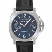 パネライ(PANERAI) コピー時計 ルミノールマリーナ PAM00070