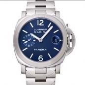 パネライ(PANERAI) コピー時計 ルミノール マリーナ PAM00069
