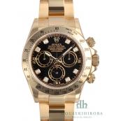 ロレックス スーパーコピー デイトナ 腕時計 販売116528G