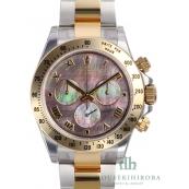 日本ロレックス スーパーコピー 時計 デイトナ 116523NR