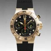 ブルガリ時計偽物 コピー ディアゴノ プロフェッショナル フライバッククロノ SC40GVD