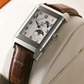 ジャガールクルト時計 レベルソ グランドサンムーン コンプリカシオン Q3048420コピー時計