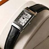 ジャガールクルト時計 レベルソクラシックレディ Q2608410コピー時計
