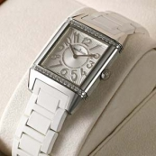 ジャガールクルト時計 レベルソスクアドラレディ Q7038720コピー時計