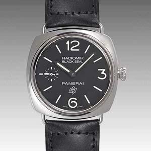 パネライ(PANERAI) スーパーコピー時計 ラジオミール ブラックシール LOGO PAM00380