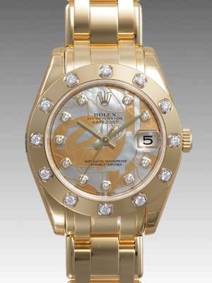 ロレックススーパーコピー時計 デイトジャスト 81318G