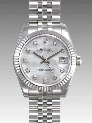ロレックススーパーコピー時計 デイトジャスト 178274NG